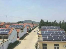 Photovoltaic poverty alleviation village